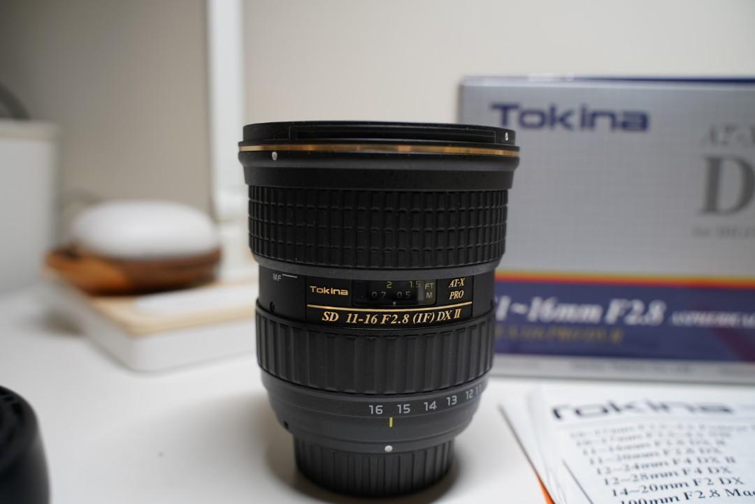 Tokina AT-X 116 PRO DX II AF 11-16mm F2.8