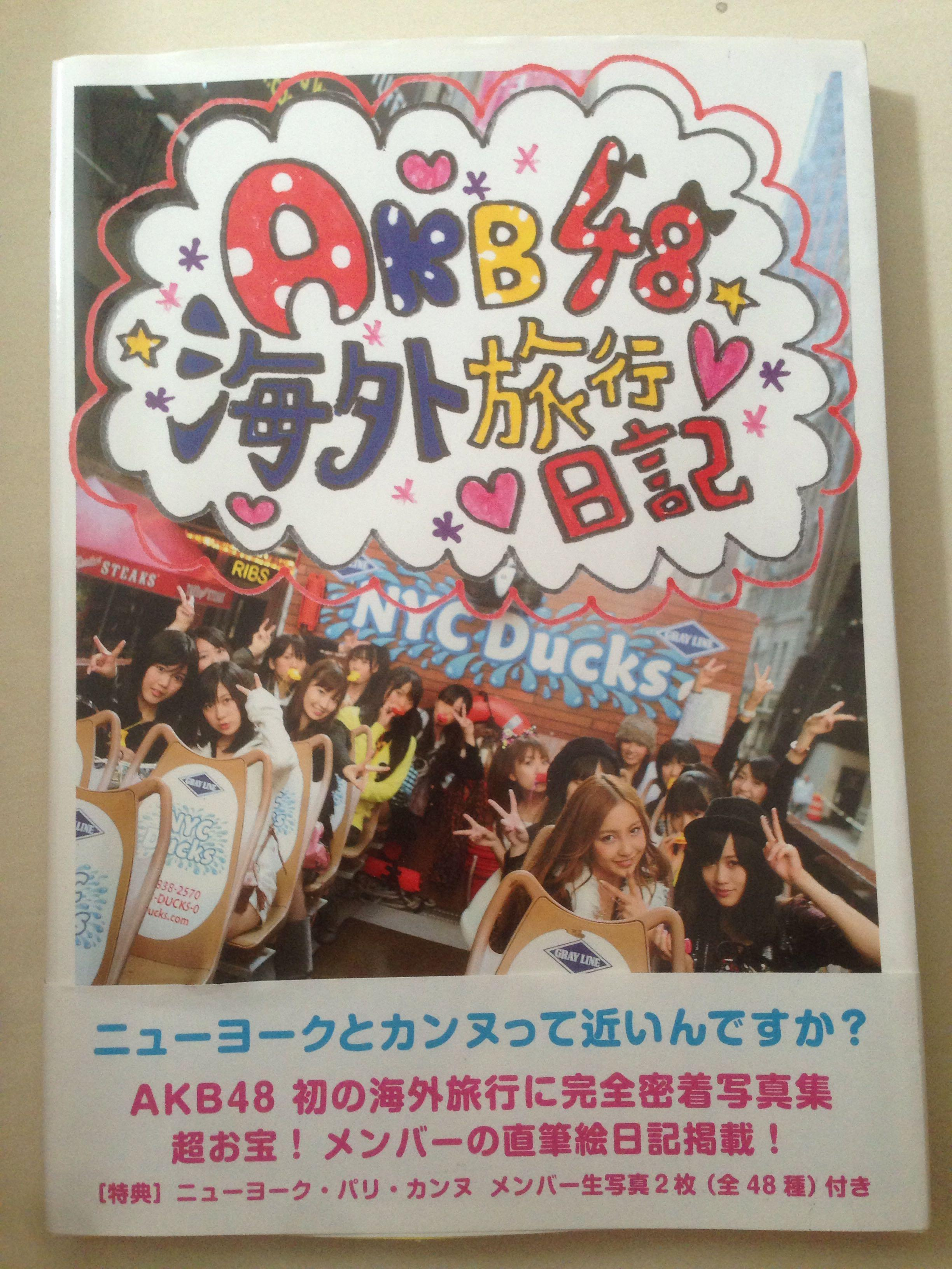 [WTS] AKB48 book