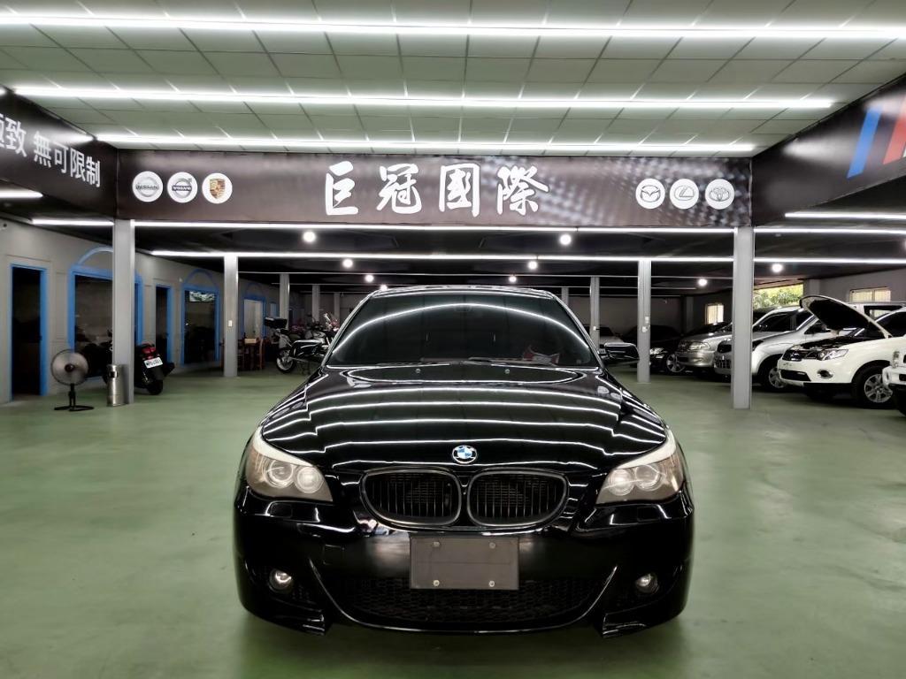 2008年 BMW 535I  3.0 出清大特價 衝起來🏃♂🏃♂~