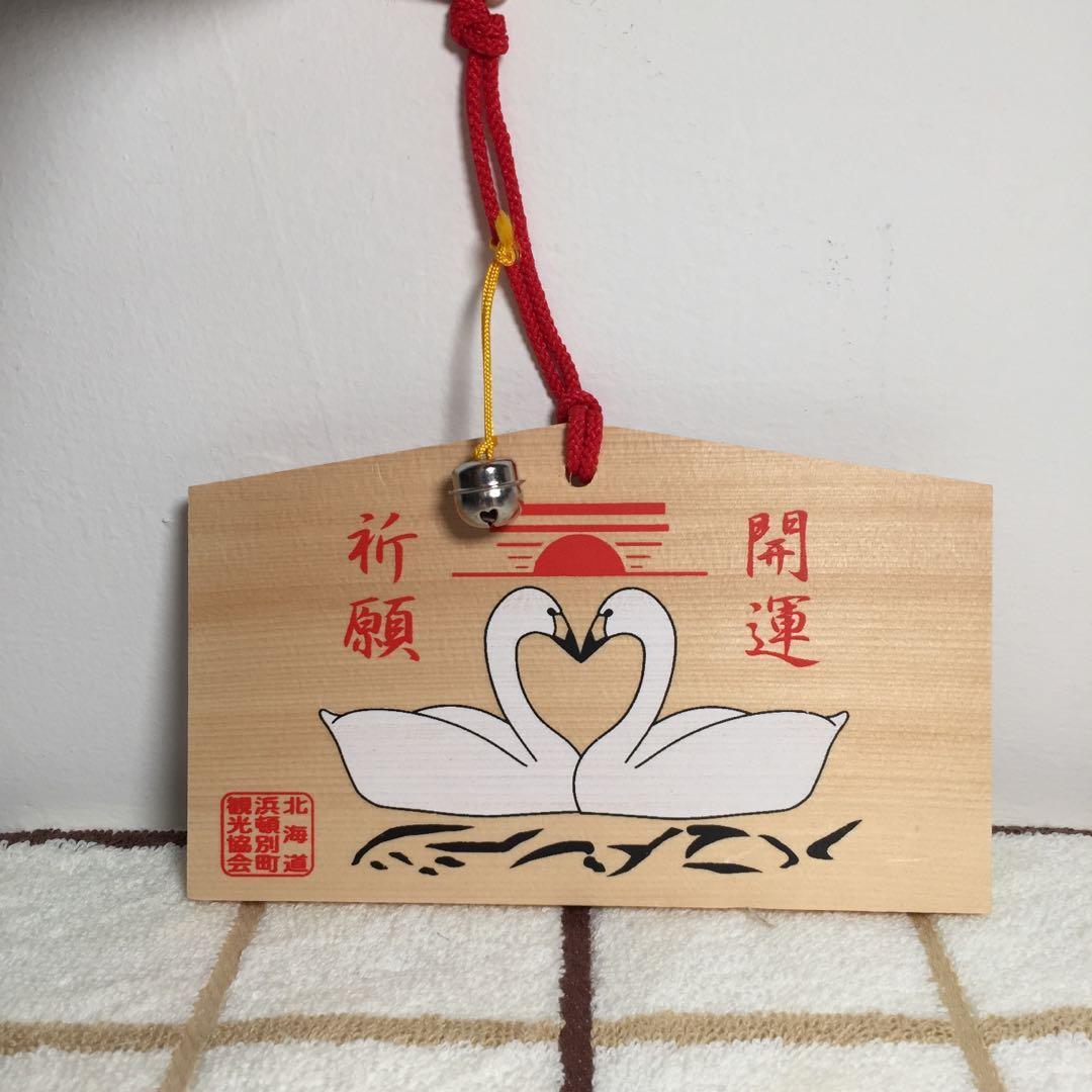 日本神社祈福許願板