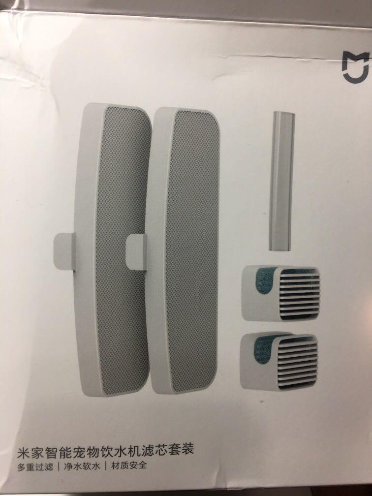 米家智能寵物飲水機濾芯套裝五件組