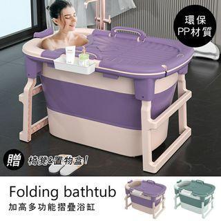 ✿ฺ木木軒✿ฺ-【加高摺疊泡澡浴缸】泡澡桶 摺疊浴缸 澡盆 浴盆 BA002