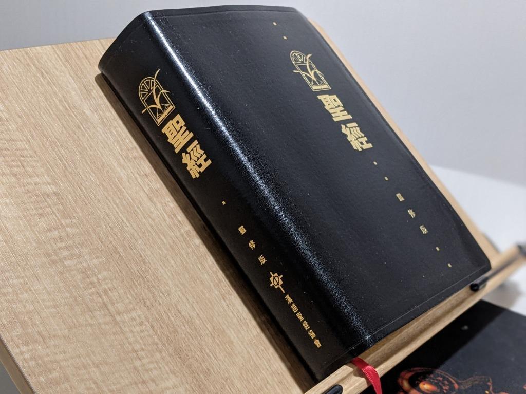 (近全新) 聖經/和合本/靈修版/黑色皮面金邊/漢語聖經公會 CCT1877