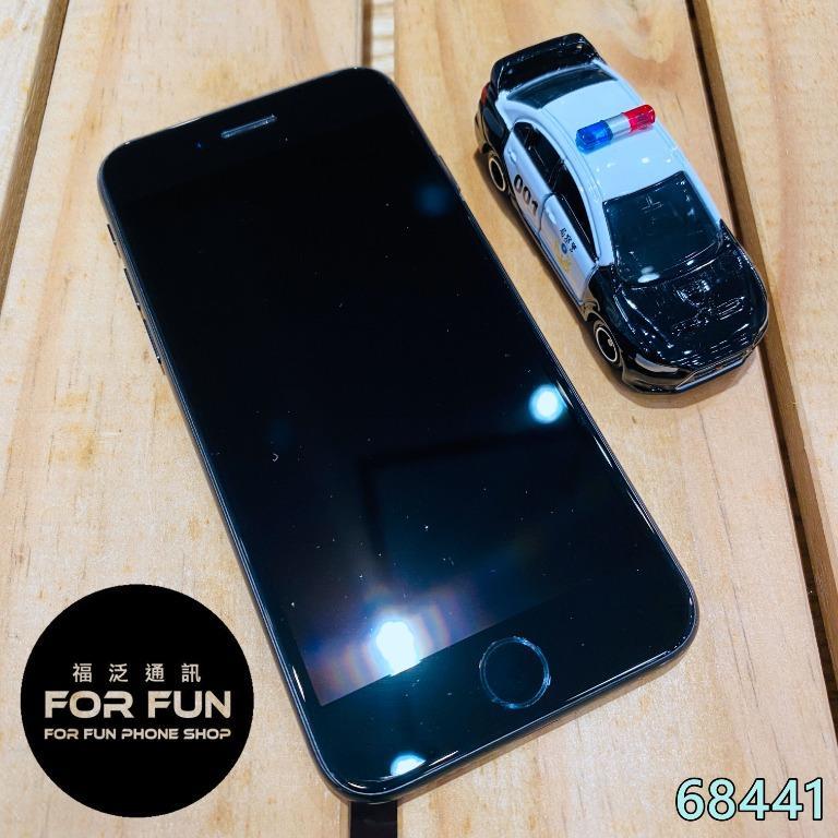 🌈(福泛通訊)二手 Apple iPhone 7 128G 黑色,8成新,有實體店面提供無卡分期,歡迎來店鑑賞!