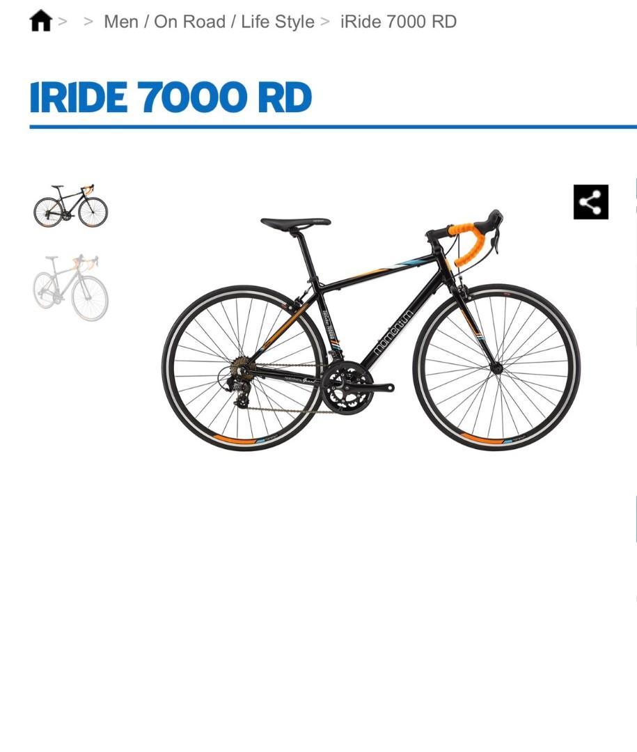 捷安特牌 IRIDE 7000 RD 型號