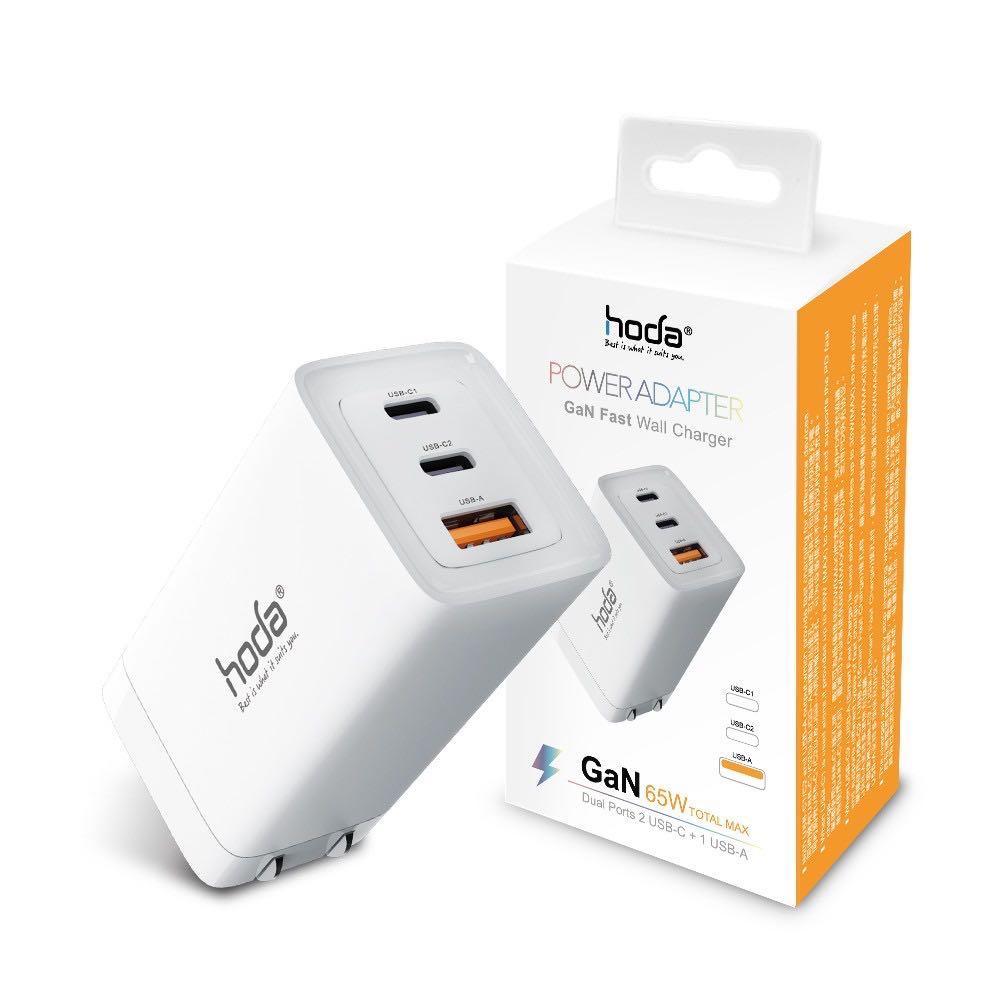 hoda 65W GaN氮化鎵智慧三孔電源供應器 / 極速智能充電器