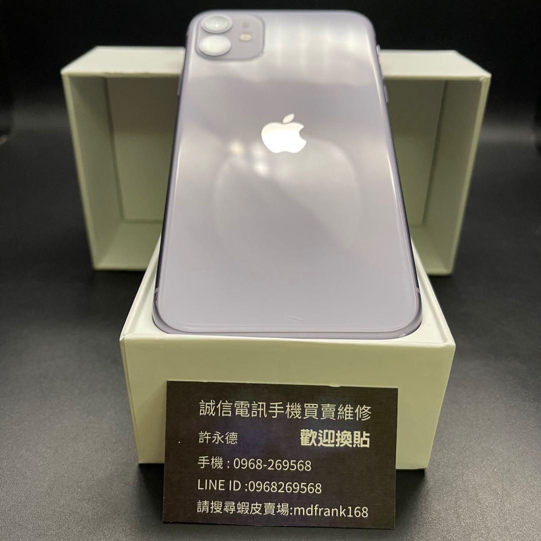 🍎iPhone 11 128g purple battery 85% boxed with charger #6829🍎accepts 8+ mobile phone exchange stickers 🍎iPhone 11 128g 紫色 電池85% 盒裝附充電器#6829🍎接受8以上手機換貼