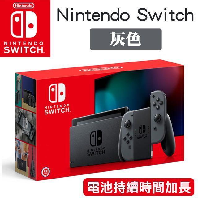 全新未拆封【Nintendo 任天堂】Switch主機 灰色(台灣公司貨)
