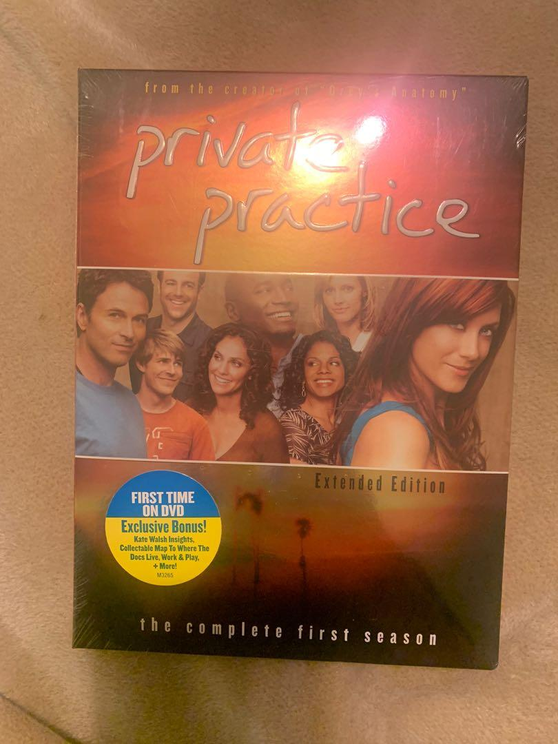 Private Practice- The Complete First Season