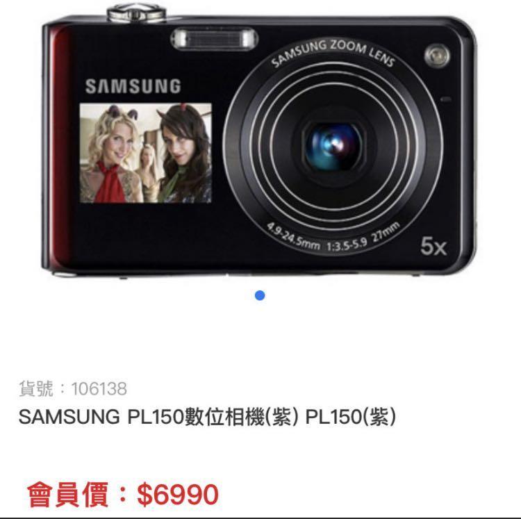 Samsung數位相機