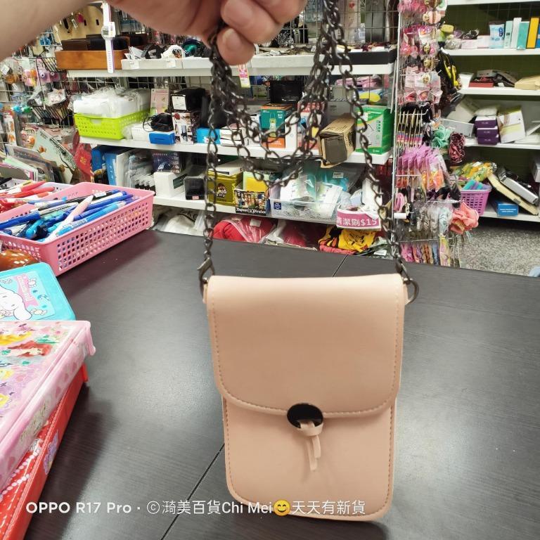 粉色側背手機包手機袋12*18CM