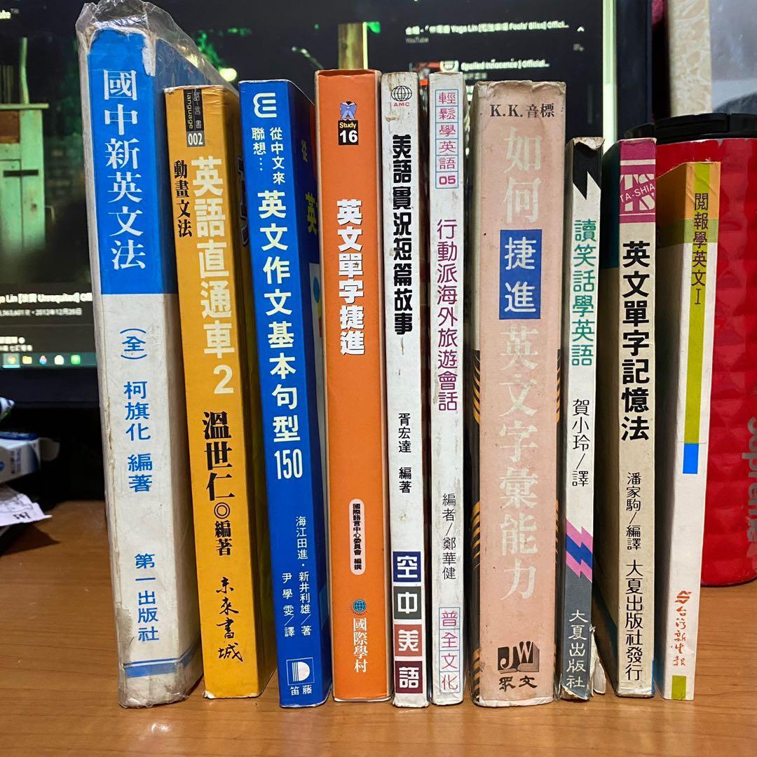 📖英文學習書