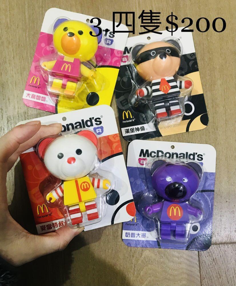 麥當勞老玩具
