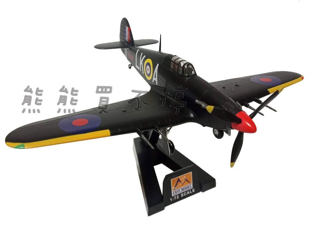 [在台現貨] 颶風-87戰鬥機 中隊指揮官座機 Hurricane MK 87 1940年 1/72 飛機模型