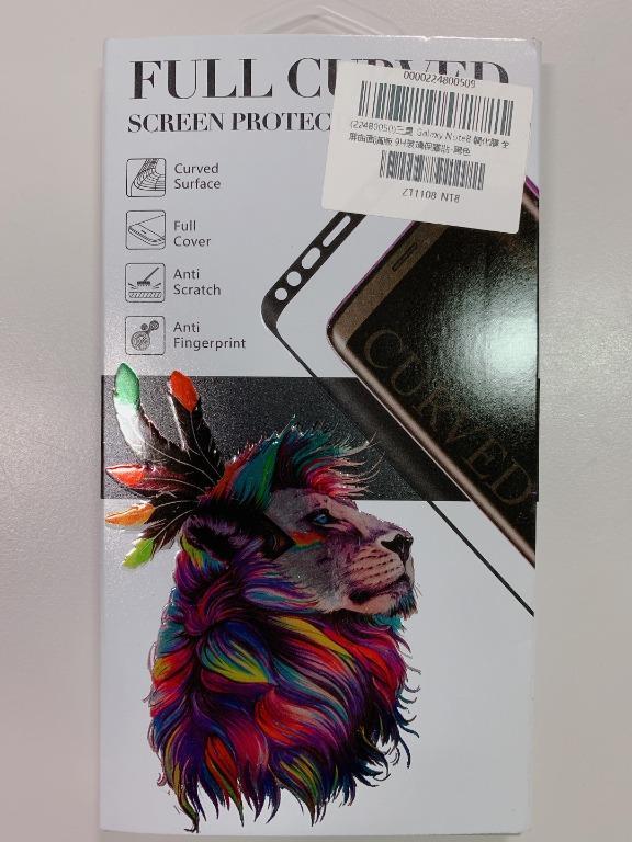 三星 Galaxy Note 8鋼化膜 全屏曲面滿版 9H玻璃保護貼(黑色)
