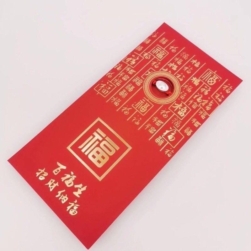 香港正生純銀 HK 一錠銀元寶紅繩紅包 足銀999 如意貓