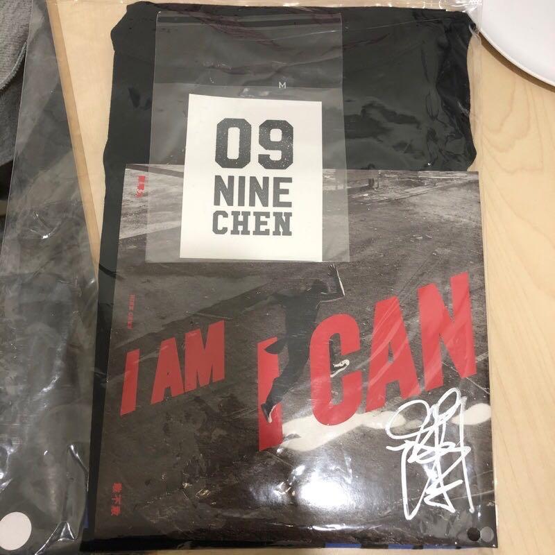 陳零九 敢不敢I am I can