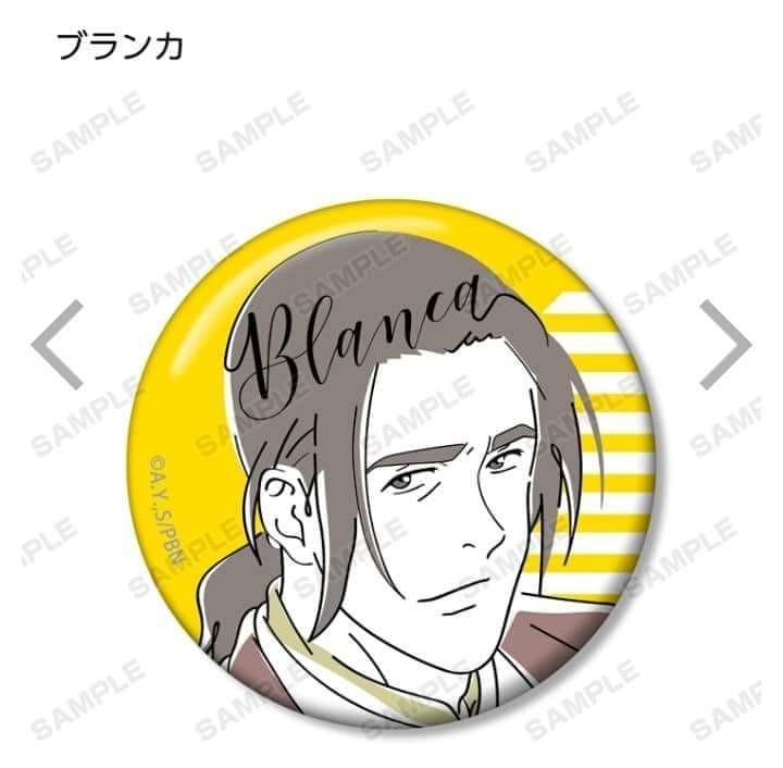 Banana fish official badge
