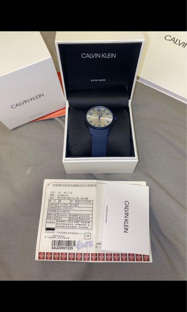 Ck運動款手錶