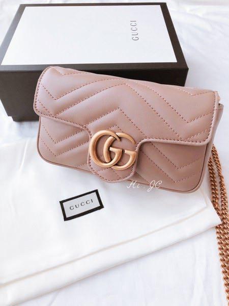 Gucci Super mini GG 小包 - 奶茶色