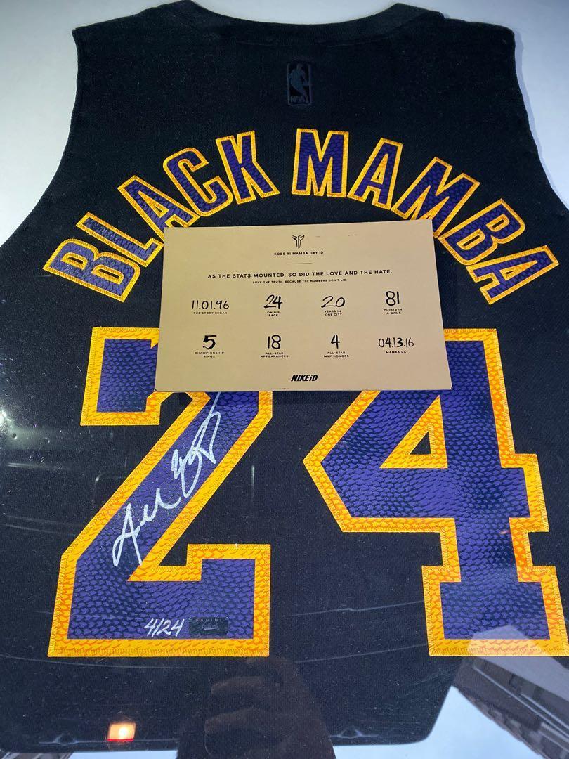 Kobe Bryant親筆簽名球衣