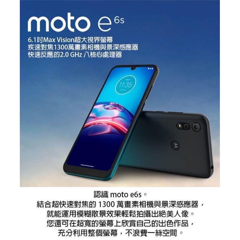 全新未拆封Motorola 6.1吋32G 雙卡雙鏡頭指紋八核2GHz 手機 Moto E6S記憶卡 紅色 大電池#全新未拆