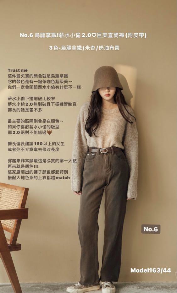 ✨roshop 超美羊毛桶帽 摩卡色 棕色