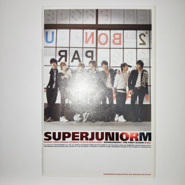 (代售)SUPER JUNIOR M迷  歌詞本