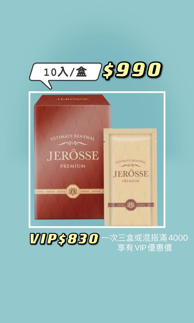 婕樂纖✨肽纖飲✨輕卡可可✨三件享有VIP價830