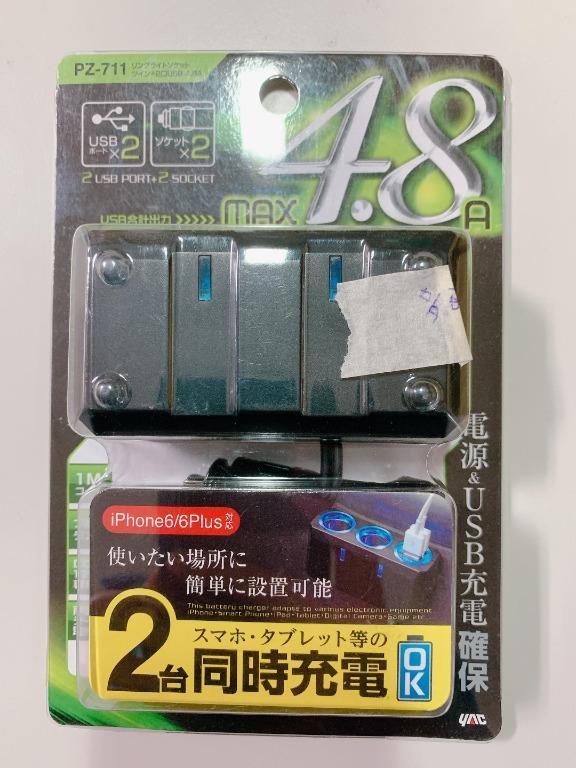 YAC 4.8A雙孔雙USB延長插座