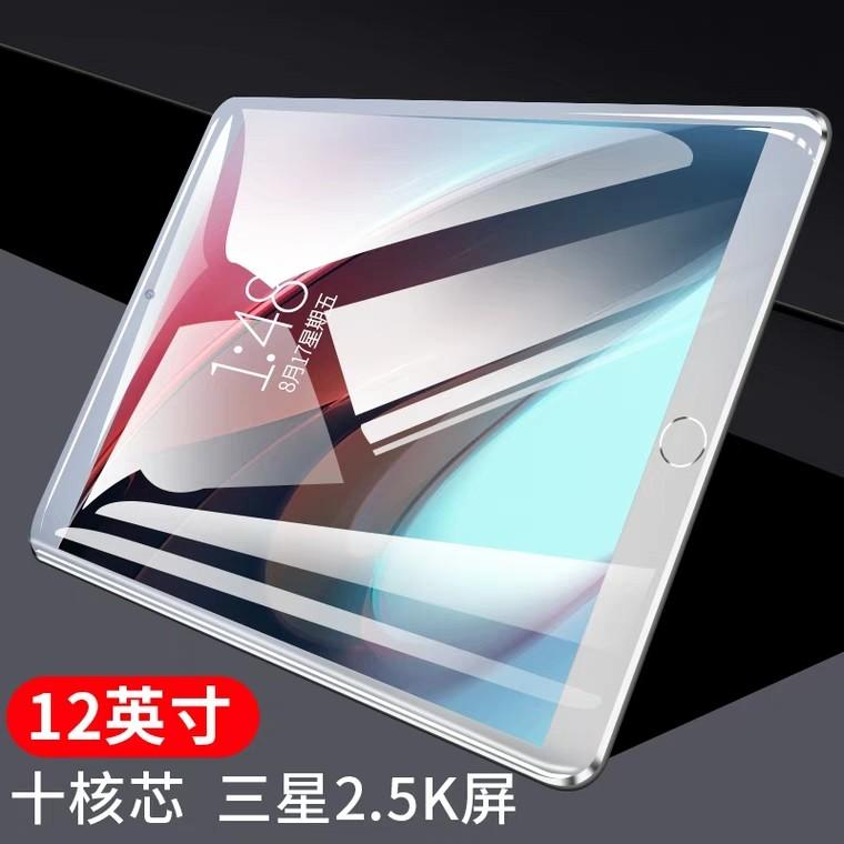 2021(4GB/128GB) oringnal 4/128GB NEW10.1 inch Netflix Cash on delivery  New Google tablet high-performance 3D game International version supports multi-language area Gift protector headset charger box平板電腦 爆爆王賽車 傳說對決 籃球 吃雞