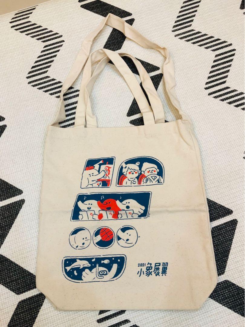 小象展翼購物袋