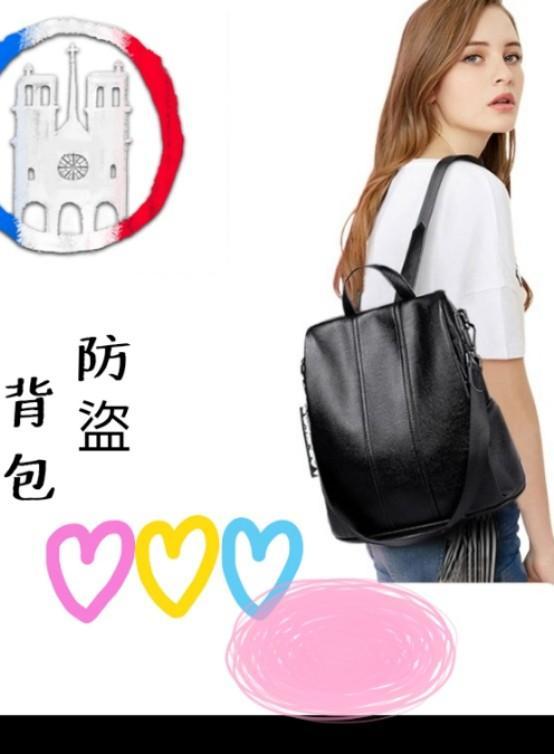 🔥🔥🔥仿皮雙肩包 新款防盜旅行韓版百搭時尚皮大容量女用背包