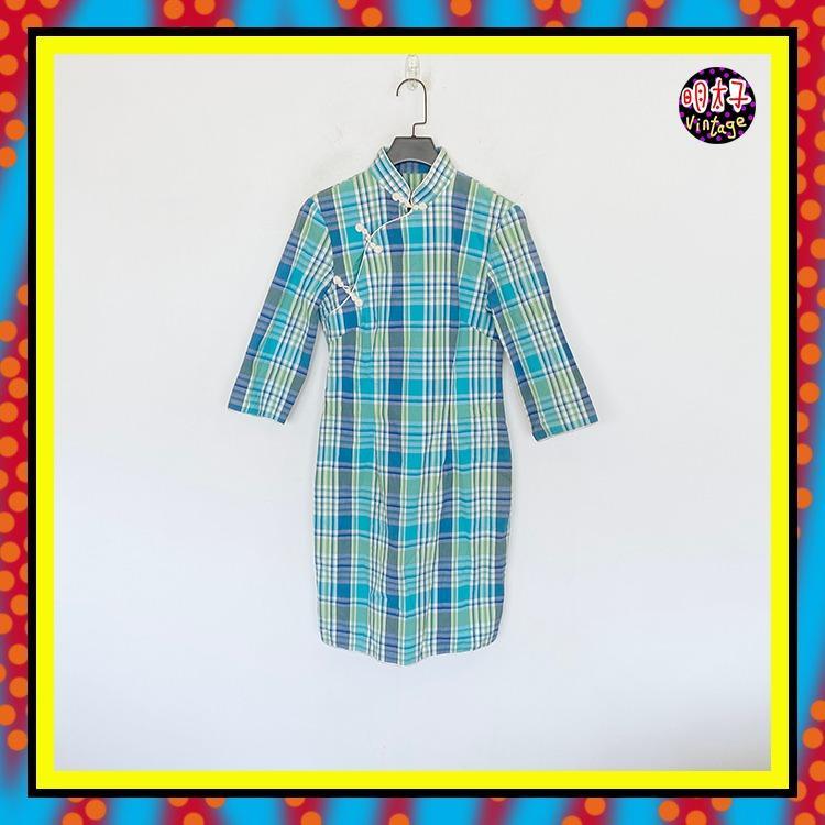 二手 藍色 格紋 旗袍式 彈性 長袖 洋裝 D113 【明太子 古著應召站】
