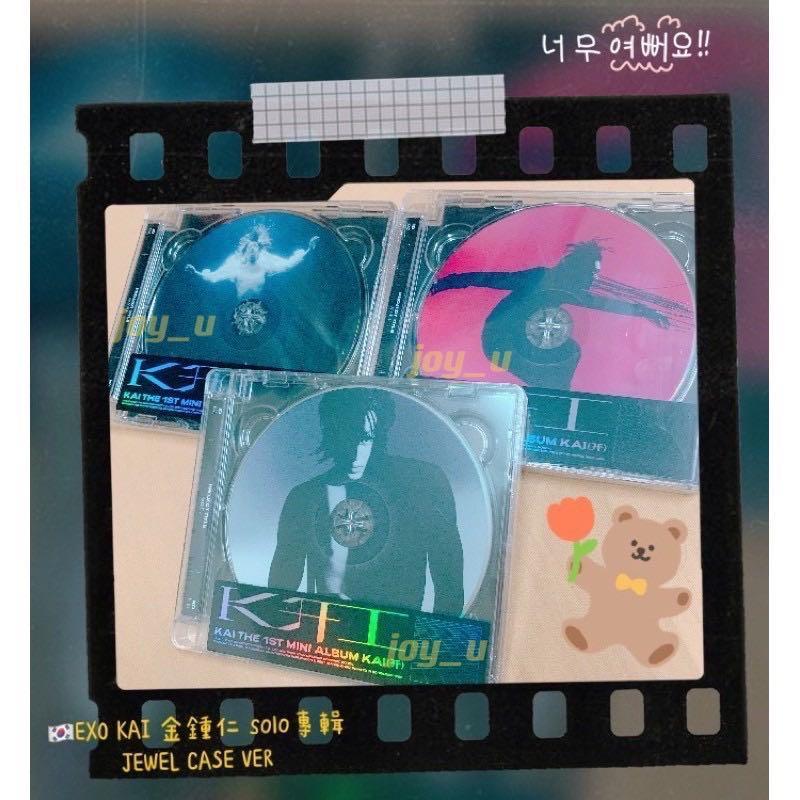 全新現貨 EXO KAI 金鍾仁 solo 專輯 Jewel case ver.