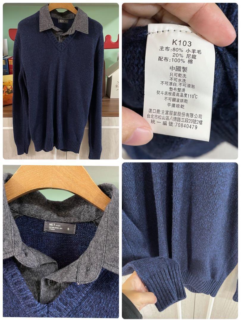 全新僅試穿 NET 假兩件式襯衫領80%小羊毛保暖混色針織上衣 男S號 藍色 賠售 #保暖