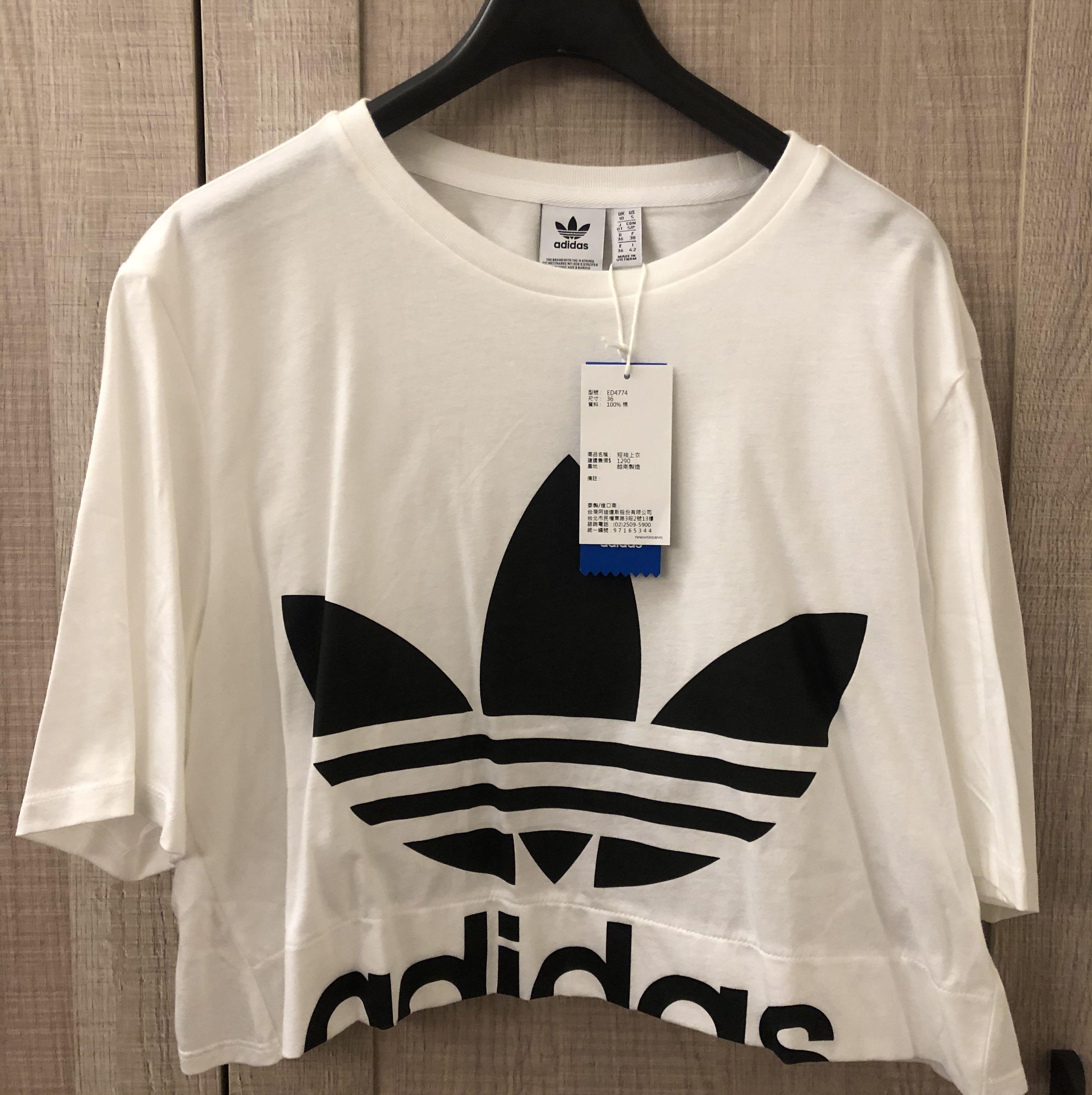 Adidas 運動設計上衣 半件式造型 S 最後一張官網尺寸表可參考