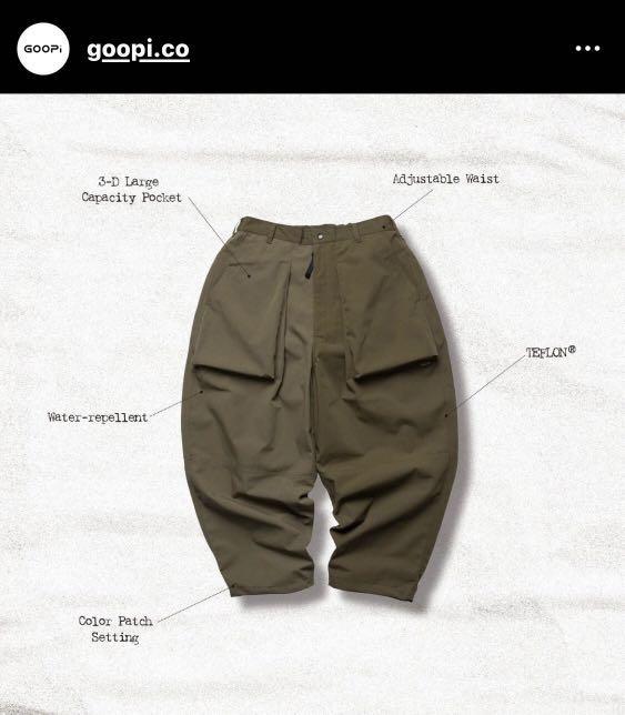 """""""Goopi 近全新FO-N01"""" WR 3D Baker Pants - Olive / Sand"""