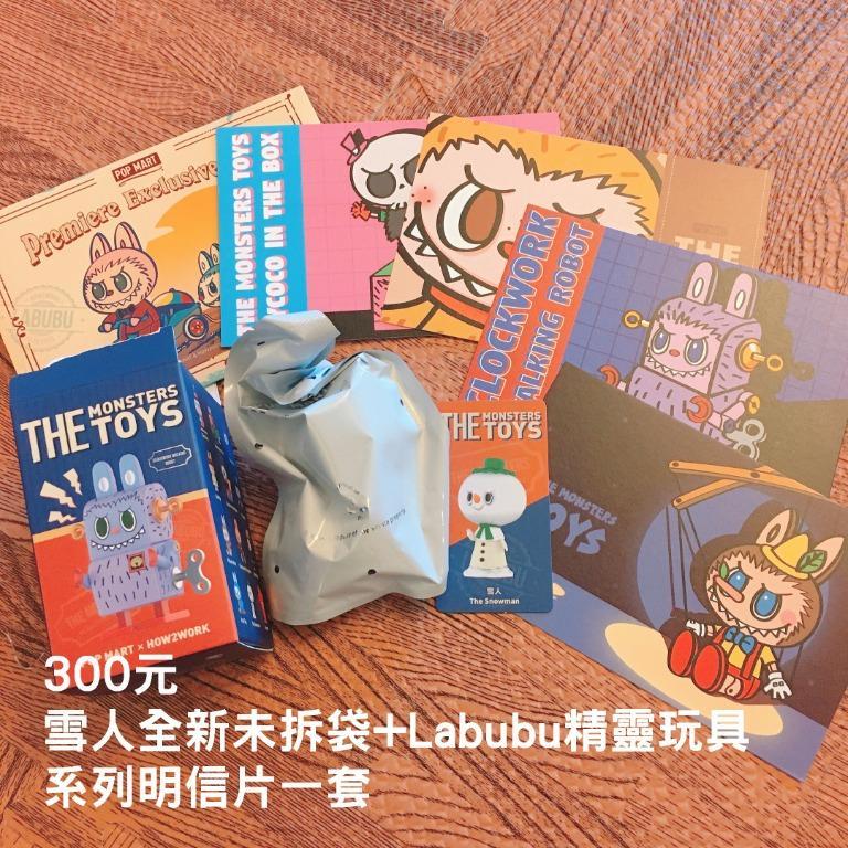 Labubu 精靈玩具系列 泡泡瑪特 盲盒 盒玩 公仔