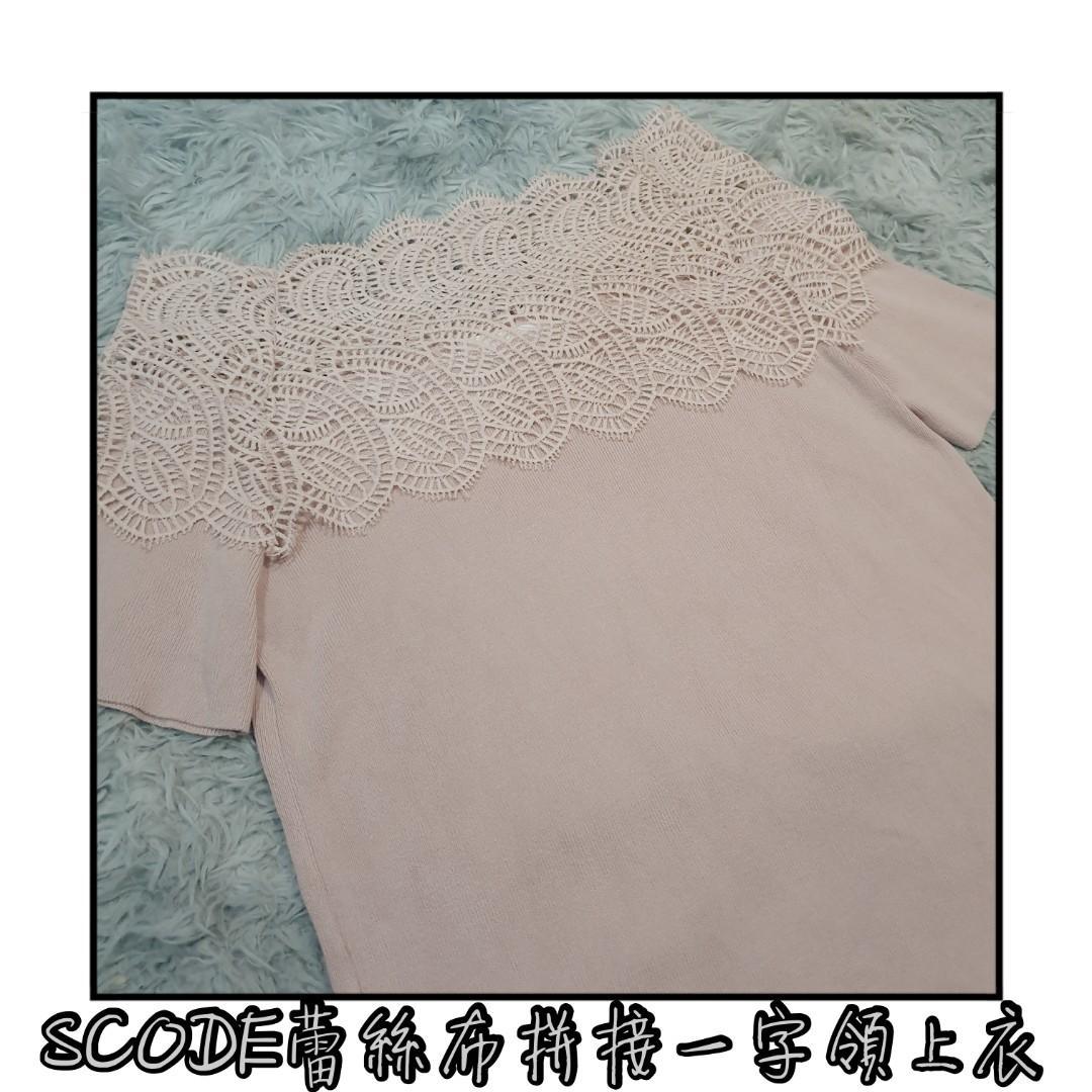 [SCODE]正韓 藕粉色 素色 蕾絲布 拼接 一字領 露肩 針織 短袖 上衣 零碼 F碼