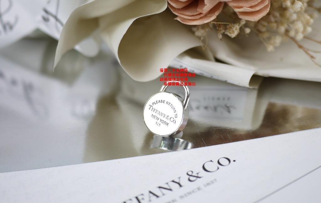 ☆優買二手名牌店☆TIFFANY & CO.蒂芬妮 925 純銀 刻字 鎖頭 墬子 墬頭 項鍊 手機吊飾 掛飾 配件