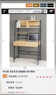 特力屋 克拉克多功能書桌 書桌 桌椅 椅子
