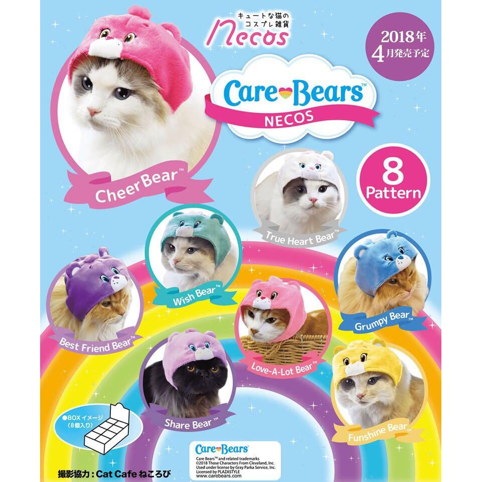 日貨 正版授權 necos 貓咪頭巾 愛心熊 貓頭巾 Care Bears  熊頭巾