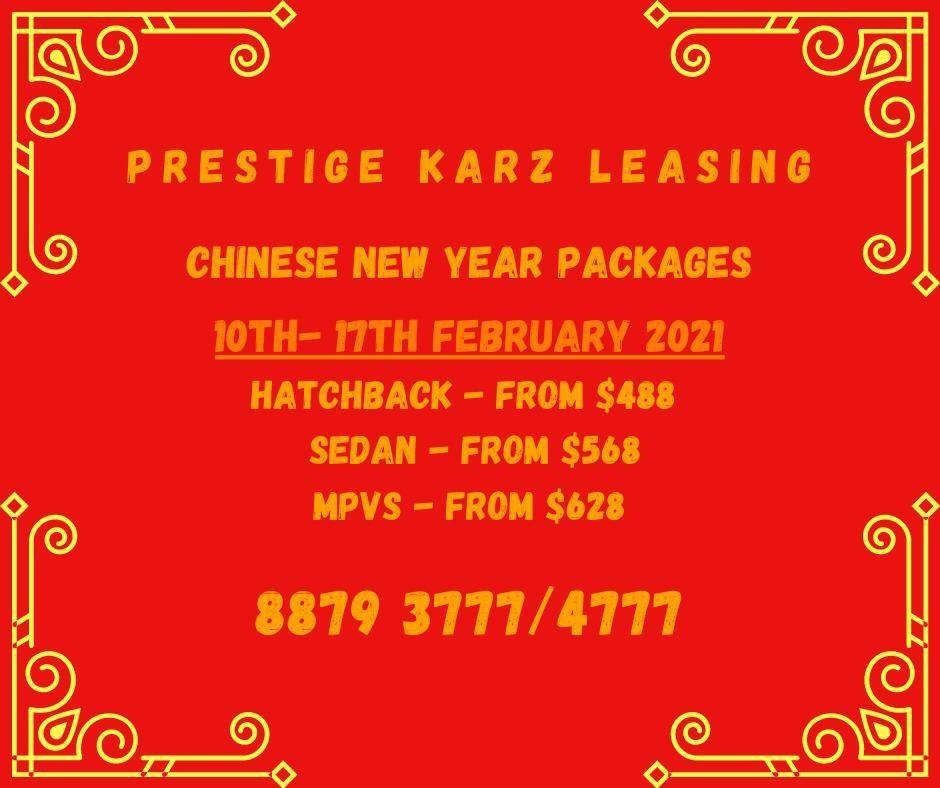 CHINESE NEW YEAR PACKAGES