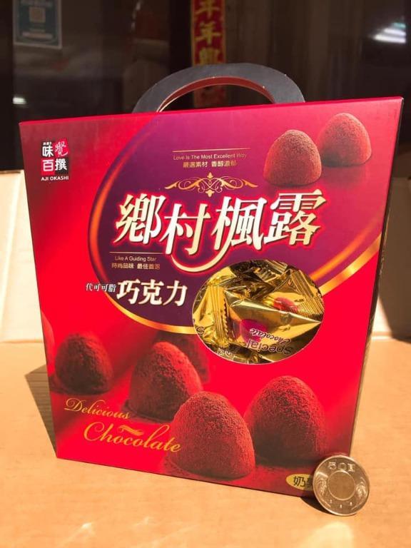 楓露巧克力禮盒