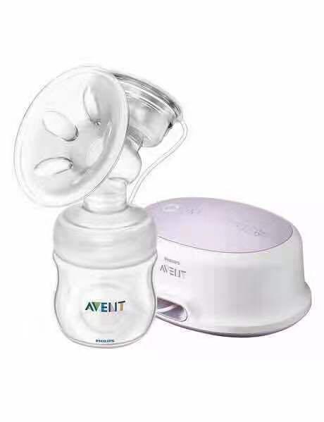 Avent Breast Pump