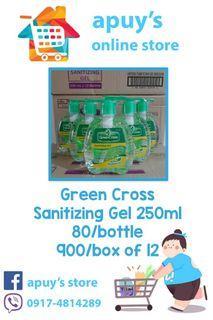 Green Cross Sanitizing Gel 250ml