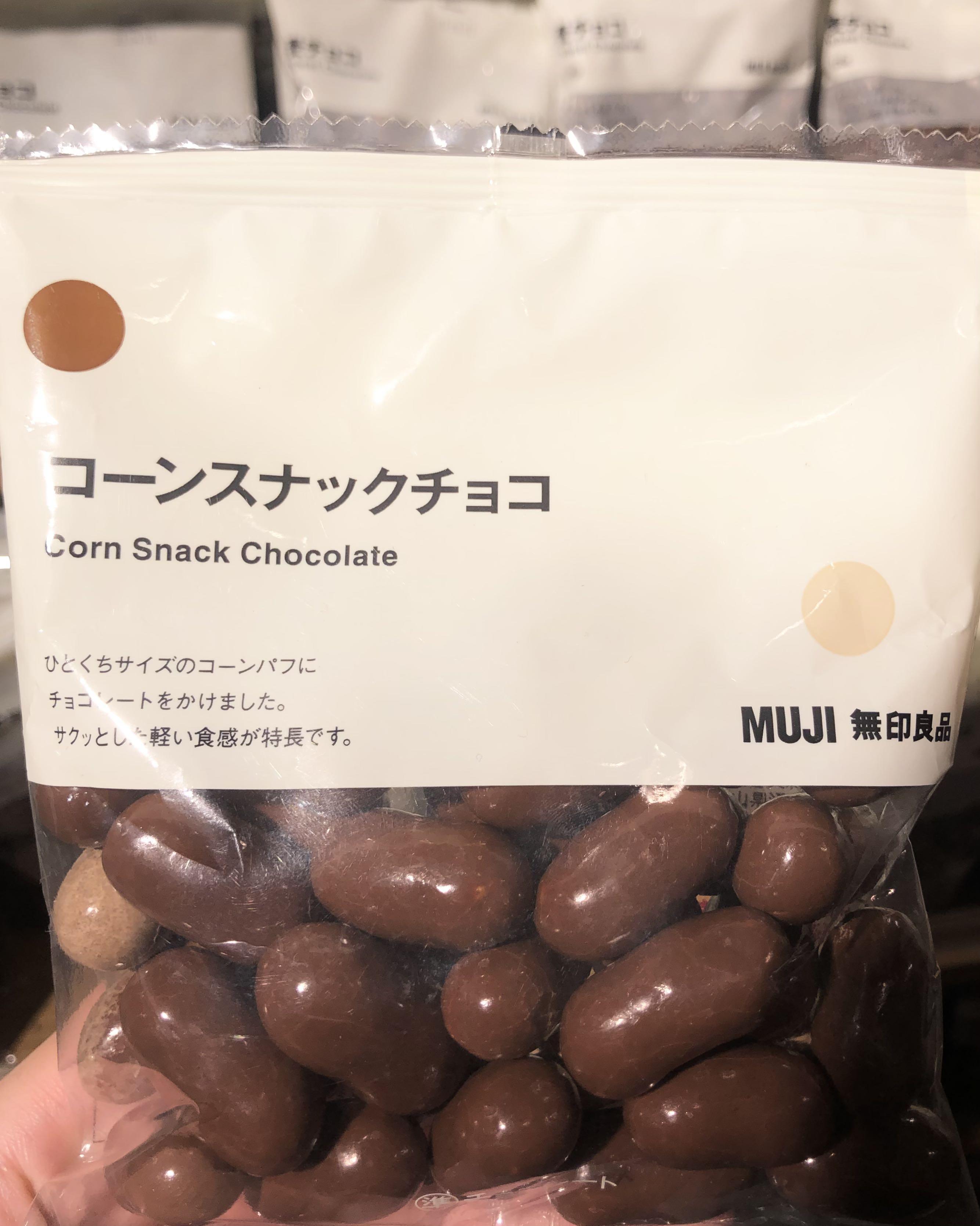 MUJI無印良品巧克力玉米果73g