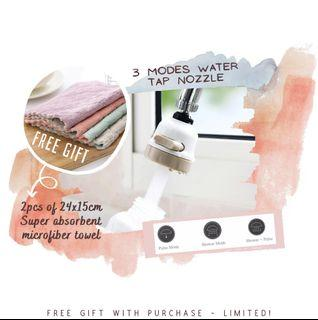 (LAST PC) FREE 📮 • 3 Modes Water Tap Nozzle