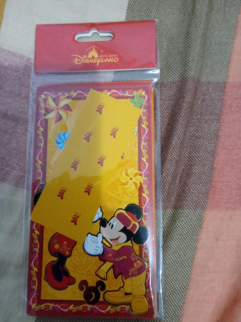 迪士尼紅包袋一包8張